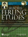 須川展也/フェルリング「48のエチュード」より(ソロ譜とピアノ伴奏譜セット)(CD付)(Sugawa, Nobuya: Selected Ferling Etudes - Complete Edition)《輸入楽譜》