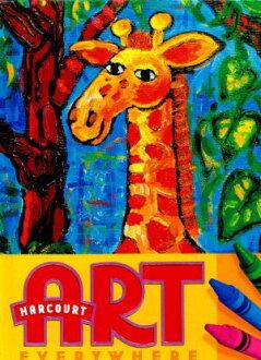 Gr.1 藝術到處 (小學學生的美術教科書)