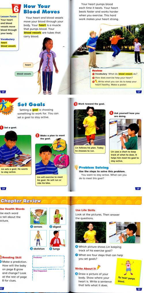 GR1 小学第一年级健康与体育教育教科书图片