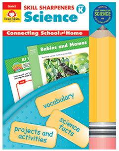 Science Gr.K - 英語導入レベル【All English Text】