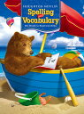 Houghton Mifflin Harcourt Spelling and Vocabulary Student Book Gr. 1【アメリカの小学校1年生語彙教科書】