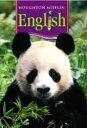 Houghton Mifflin Harcourt English Grade1【アメリカの小学校1年生文法(Grammar)教科書】