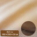 ベッドシーツ 吸水速乾 鹿の子 クイーンサイズ(160×200×30cm)ボックスシーツ 速乾 速乾性 ボックスカバーベッドカバー マットレスカ..