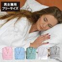 シンプルなパイル地バスローブ 綿パイル 男女兼用 バスローブ メンズ レディース