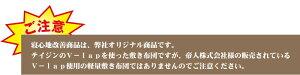 テイジンのV-lapを使用した軽量敷き布団(デラックス)シングル(100×205cm)寝心地改善かるがる敷き布団【送料無料】軽量帝人V-Lap敷布団軽量v-lap軽量敷き布団VLAP軽量敷布団