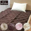敷パッド マイクロ敷きパッド クイーン(160×205cm)あったか ふわふわ ベッドパッド 丸洗いOK 洗濯可能 洗える クィーン マイクロファイバー