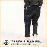 TRAVAIL MANUEL【トラバイユマニュアル】ストレッチチェックペグパンツ/TRチェックペグパンツ 542003