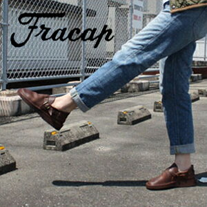 Fracap vibramsohlunitcomfort shoes R005 ladies leather import maidinntary