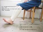 "merijakuu【メリヤクー】冷えとりシルク10分丈レギンス""月と小さなワンピース"""