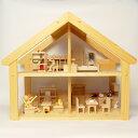 ボードヘニッヒ 人形の家プリメラ(家のみ)