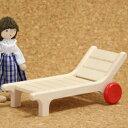 Bodo Hennig/ボードヘニッヒ 寝椅子