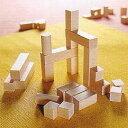 ハバ社 組立てクーゲルバーン部品 支柱ブロックセット