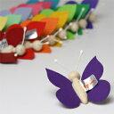 キーナー社 キーナー蝶(小) 紫