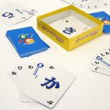 カードゲーム ワードバスケット