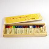 【】(一部地域を除く) シュトックマー社 蜜ろうクレヨン スティック 24色木箱