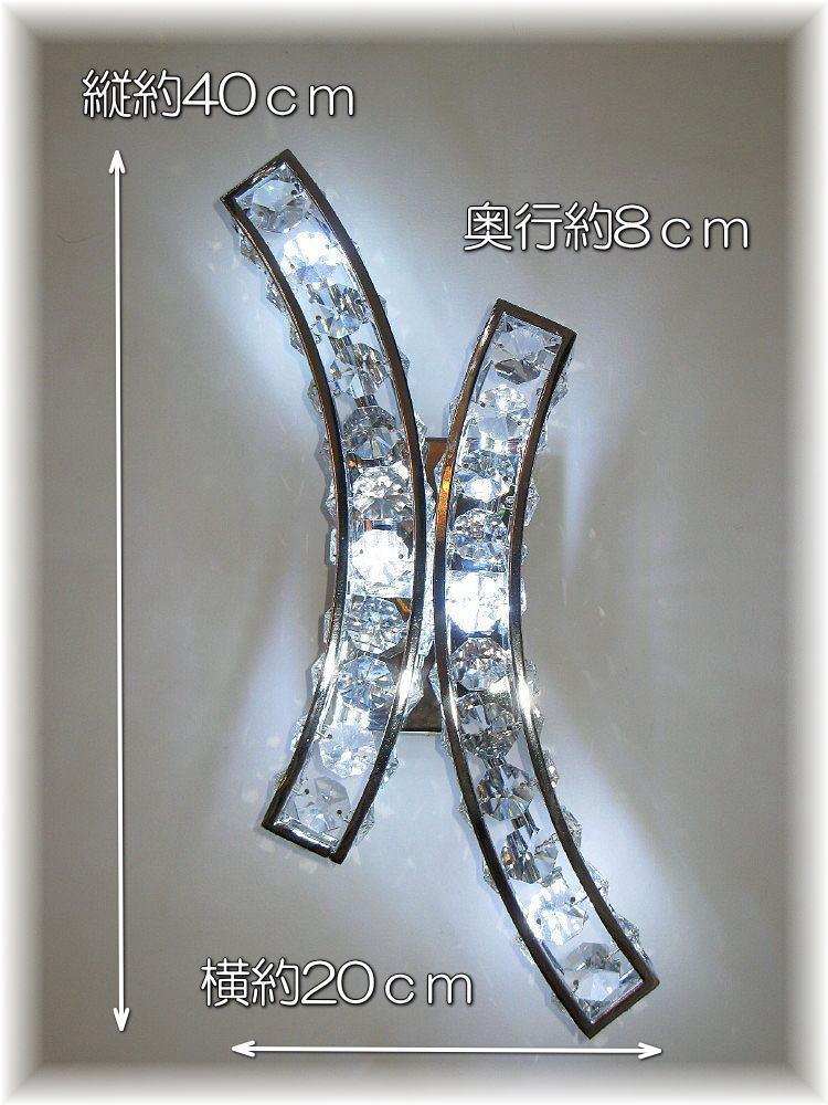 照明 照明器具 ブラケット LED 壁掛け照明...の紹介画像3