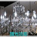 シャンデリア 照明 照明器具 LED 天井照明 シーリング ...