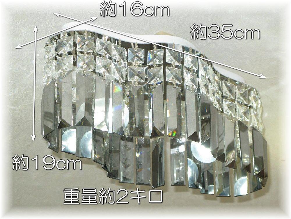 シャンデリア 照明 照明器具 LED 天井照明...の紹介画像3