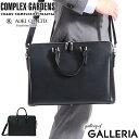 ショッピングガーデン 無料ラッピング 青木鞄 ビジネスバッグ コンプレックスガーデンズ COMPLEX GARDENS 熾盛 シジョウ ブリーフケース 2WAY 大容量 バッグ 鞄 薄マチ 本革 B4 A4 レザー ビジネス フォーマル メンズ 4402