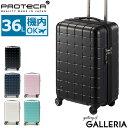 ノベルティ付 【3年保証】 プロテカ スーツケース 機内持ち込み PROTeCA 360T スリーシックスティ サンロクマル キャリーケース TSAロック 33L 1~2泊 旅行 出張 エース ACE 02921