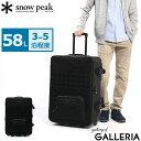 ショッピングスノーピーク スノーピーク スーツケース snow peak キャリーケース System Trolley One システム トロリー ワン ソフト 58L 旅行 アウトドア メンズ レディース UG-613