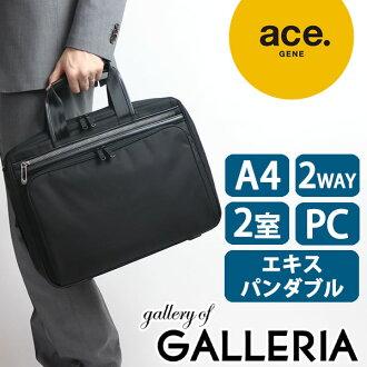 All giveaways giveaway ★ assign ace choice. GENE fit Flex Lite business bag ACEGENE FLEX LITE Fit 2 Briefcase (for A4) commute commuter bag steel double men's nylon 54559