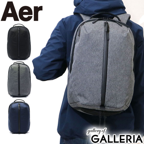 エアー リュックサック Aer Fit Pack 2 フィットパック バックパック Active Collection 旅行 通勤 通学 ジム PC収納 B4 ナイロン メンズ レディース