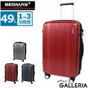楽天ギャレリア bag&Luggage【正規品1年保証】バーマス スーツケース BERMAS バーマス スーツケース プレステージ2 PRESTIGE II キャリーケース ファスナー 49L 小型 Sサイズ 1〜3泊 ハード 軽量 60253(60263)