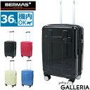 【正規品1年保証】バーマス スーツケース BERMAS バーマス スーツケース #ハッシュ #hash 機内持ち込み キャリーケース ファスナー 36L 小型 Sサイズ 1〜2泊 ハード 軽量 60273