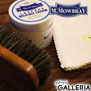Mowbray_3set