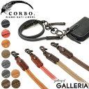 もれなく選べるWノベルティ | コルボ CORBO コルボ ウォレットコード ウォレットチェーン corbo. Curious 革 メンズ 8LO-9938