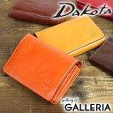 ノベルティ付 無料ラッピング ダコタ 財布 二つ折り財布 Dakota フォンス 小銭入れあり 財布 レディース ブランド 0035891