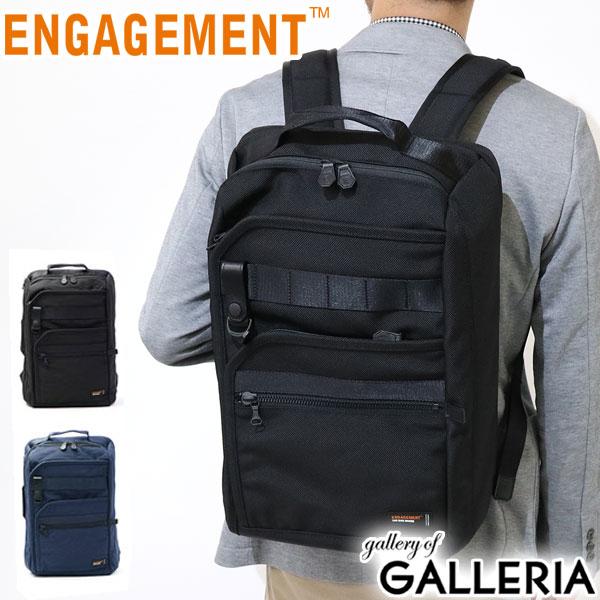 エンゲージメント EGBP-005