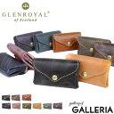 無料ラッピング 【3カ月保証】 GLENROYAL グレンロイヤル 財布 コインケース 小銭入れ カードケース SMALL PURSE メンズ 革 03-6188
