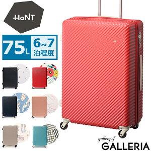 ノベルティプレゼント スーツケース キャリー