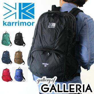 Karima karrimor rucksack daypack Sector 25 mens Womens 550 Rakuten points 10 times