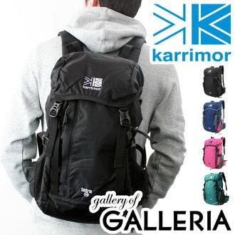 karrimor rucksack daypack tatra 20  mens ladies school 7445