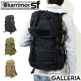 karrimor SF karrimor SF Predator predator rucksack rucksacks backpack 30L men's predator 30 Predator 30