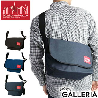 Manhattan Portage messenger bag Mens Womens shoulder bag MP1606VJR
