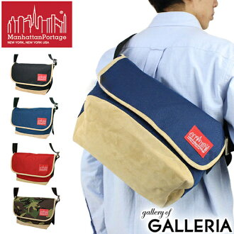 Manhattan Portage Manhattan Portage messenger Manhattan men's Womens ' Messenger bag MP1606VJRSD13