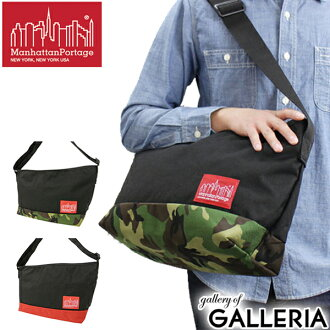 Manhattan Portage messenger bag men shoulder bag MP1631 Rakuten point 10 times 1/24