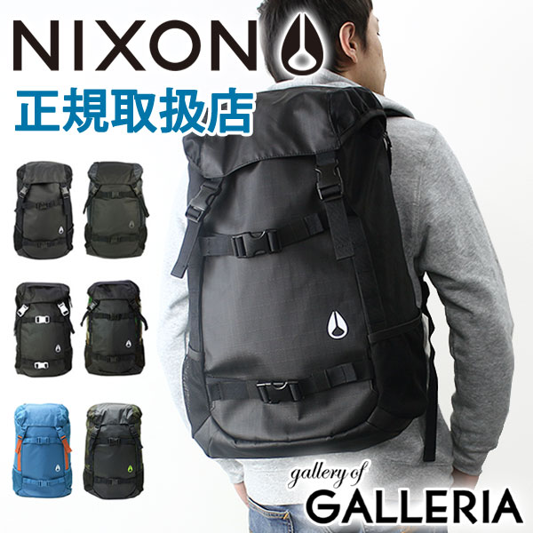 ニクソン Landlock Backpack II