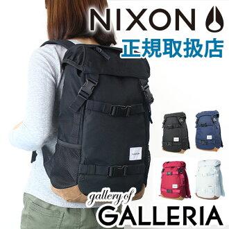 Nixon Luc NIXON backpack SMALL LANDLOCK cite rock mens Womens NC2256 Rakuten points 10 times