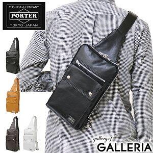 ポーター スタイル ショルダーバッグ