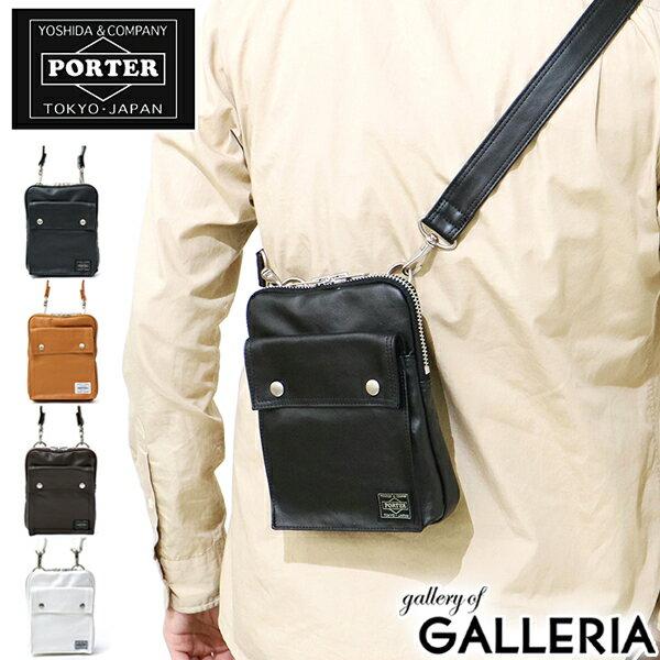 吉田カバン ポーター フリースタイル ポーター ショルダーバッグ PORTER FREE …...:galleria:10001821