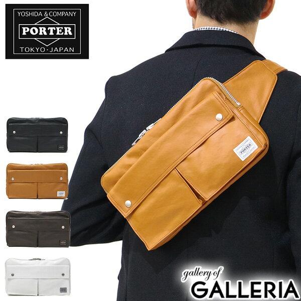 吉田カバン ポーター ウエストバッグ ポーター フリースタイル PORTER FREE S…...:galleria:10001822