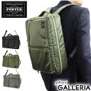     PORTER TANKER 3 way briefcase  (a4)  622-09308_ 10 10   _
