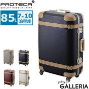 スーツケース プロテカ ジーニオセンチュリー