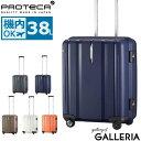 【3年保証】プロテカ スーツケース PROTeCA プロテカ マックスパスHI スーツケース 機内持ち込み 38L Sサイズ 軽量 TSAロック 1〜3泊程度 4輪 MAXPASS HI ファスナー キャリーケース 旅行カバン 01511 エース ACE