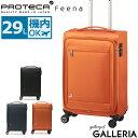 【5/25(土)限定★RカードでP23倍|要エントリー】プロテカ スーツケース PROTeCA 機内持ち込み フィーナ Feena キャリーバッグ 29L 軽量 TSA 1泊 2泊 旅行 ソフトケース レディース エース ACE 12746